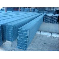 Wholesale Hot Dipped Galvanized Steel Purlins Suspended Ceiling Profile-steel For Export from china suppliers