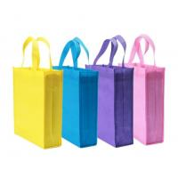 Buy cheap foldable Non-Woven Bags,Eco-friendly Reusable Bag Non woven Grocery Tote bag from wholesalers