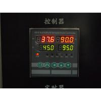 Quality Powtech Microcomputer Water Pump Pressure Controller For Water Pump PT-L221-1 for sale