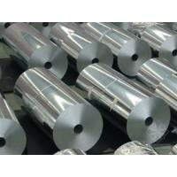 Wholesale 8011 8006 Household Aluminum Foil For Food Packing With 0.006mm to 0.2 mm  Thickness from china suppliers