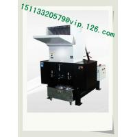 Wholesale Claw Type Crusher / Plastic Crusher OEM Supplier from china suppliers
