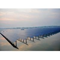 Wholesale Pv Solar Mounting Systems Fishing Light Complementary Integrated Floating Tidal Flat Type from china suppliers