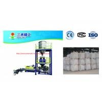 Wholesale DCS-25  25Kg  dry bulk material handling quantitive weighing packing machine from china suppliers