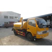 China factory sale best price Dongfeng 4*2 1.5ton fecal suction truck, HOT SALE! new dongfeng 3,000Liters vacuum truck on sale