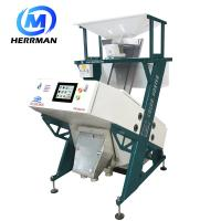 China Small Mini Color Sorting Machine CCD Rice Color Sorter One Chute With High Output on sale