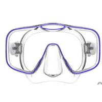 Wholesale Profrssional Silicone Clear Free Diving Mask with Tempered Glasses Lens from china suppliers