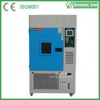 Wholesale 500W/m2~1100W/m2 Intensity 350-850nm Xenon Arc Test Equipment With Intelligent Operation Screen from china suppliers