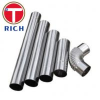 China ASTM A554 Welded Stainless Steel Tube Exhaust System Flex Pipe Polished Surface on sale