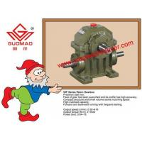 China WP Series Worm Gearbox on sale