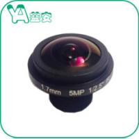 Buy cheap HD 5MP 1.7mm 1/2.5'' F2.0 Dome Camera Lens 185° Wide Angel  For Glass Dome CCTV Camera from wholesalers
