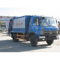 China Dongfeng waste management trucks sale in Tunisia, 2-3M3 mini garbage truck on sale