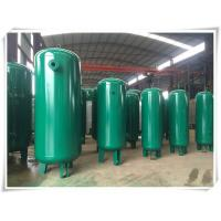 Wholesale Industrial Screw Type Compressed Air Storage Tank , 200 Gallon Air Compressor Tank from china suppliers