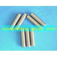 Wholesale alloy 800 fastener bolt nut washer gasket screw from china suppliers