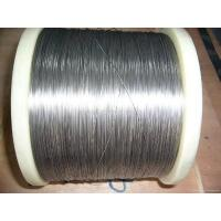 Wholesale specilized zirconium wire manufacturer,0.3-3.0mm bright zirconium wire from china suppliers