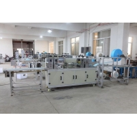 Wholesale Medical Non Woven Anti Pollution Mask Making Machine from china suppliers