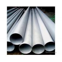Wholesale Stainless Steel Seamless Pipe/Tube(duplex 2205) from china suppliers