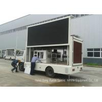 China JMC OMDM Mobile LED Billboard Truck Advertising Vehicle With Full Color Light Box for sale