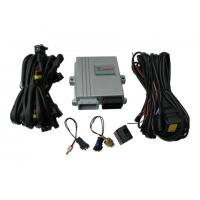 Wholesale CNG/ LPG conversion kit from china suppliers