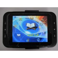 China 3.5 inch colored screen TV OUT,  Photos, Audio Holy Digital Quran MP5 MP4 Player on sale