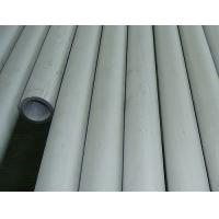 Wholesale good price super duplex stainless steel pipe from china suppliers