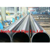 Buy cheap Hot Rolled Seamless Carbon Steel Pipes size of 219mm x 8.18mm with CE ,PE , ISO , IBR API certificate . from wholesalers