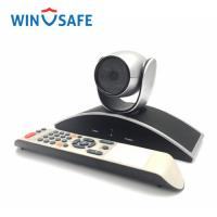 Wholesale 1080P30 2.0 USB Video Conference Camera , 12X Optical Zoom USB Camera from china suppliers