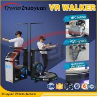 Buy cheap 360 Degree Immersion Virtual Reality Treadmill Run With A View 1 Player from wholesalers