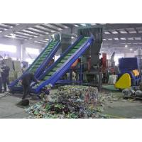 Pet Crushing and Washing Machine Line for sale