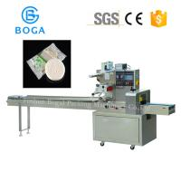 Wholesale Flow Bath Soap Pillow Wrapping Machine / Small Flow Wrapping Machine from china suppliers