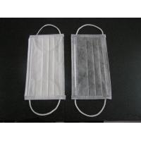 Wholesale Carbon Activated Disposable Non woven Face Mask from china suppliers