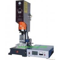 Wholesale 15KHz 2600W Ultrasonic welding machine PLC controlled from china suppliers