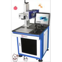 China CO2 Laser Engraving Machine Blue Color 0 ~ 30W With 1064nm Laser Wavelength on sale