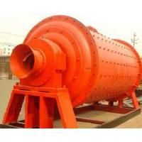 Wholesale Cylindrical Energy Saving Grid Ball Mill from china suppliers