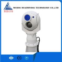 Wholesale Electro Optical Ocean Vessel Tracking System , Coastal Radar Surveillance System from china suppliers
