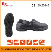 China Hot selling Anstatic slip resistant  Black action leather steel toe safety  work shoes to south africa on sale