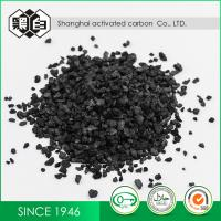 Wholesale Coal based Activated Charcoal Granular High Iodine value 850-1100mg/G Water Treatment from china suppliers
