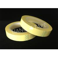 Buy cheap PET film insulation colorful acrylic tape non adhesive residue from wholesalers