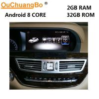 Buy cheap Ouchuangbo android 7.1 car audio gps for Benz S W221 2005-2013 support BT aux USB 10.25 inch 8 core from wholesalers