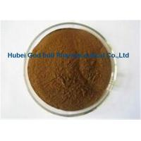 Wholesale Brown Fine Herbal Extract Powder Polygonatum Sibiricum PE Pharmaceutical Grade from china suppliers