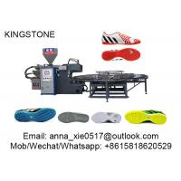Buy cheap Rotary TPU/PP Sole/Insole Injection Moulding Machine Machinery Price from wholesalers