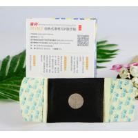 Wholesale Chinese Moxibustion Herbal Heat Pain Patches For Back Pain Relieving from china suppliers