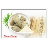 Radix Notoginseng/ Pseudoginseng,Chinese Name: san qi ,tian qi for sale
