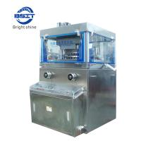 Wholesale Bright Shine Co-Rotary Effervescent Tablet Press Equipment, Effervescent tablet marking machine from china suppliers