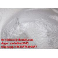 Wholesale White CAS 50-27-1 99% Estriol Glucocorticoid Steroids Treatment Powder from china suppliers