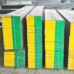Wholesale JIS SKD11 Material Die Steel & Tool Steel & Mould Steel from china suppliers