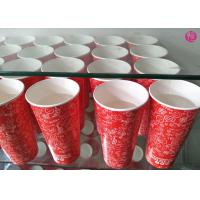 Wholesale 800ml Milkshake Paper Cup , 24oz  Cold Drink Paper Cup Solo Design Printed from china suppliers