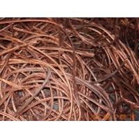 China Millberry Copper, Copper Scrap, Copper Scrap Wire 99.9% on sale