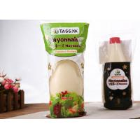 Buy cheap Healthy Sweet Japanese Mayonnaise Sauce For Pizza / Sushi Customized Packing from wholesalers