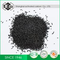 Wholesale CAS 64365-11-3 1.5mm Graunlar Activated Carbon Black from china suppliers