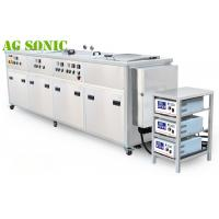 Wholesale 2400W Ultrasonic Cylinder Head Cleaning Machine With Hot Water Washing from china suppliers